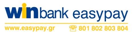 winbank_easypay_logo_537x150