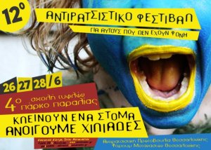 antiratsistiko-festival