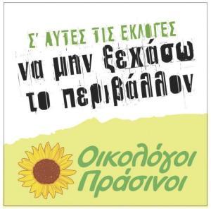 na_min_xexasw_001