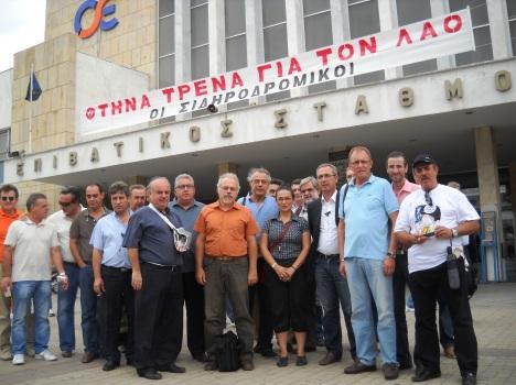 2010-09-11 Συνάντηση με την Πανελλήνια Ομοσπονδία Σιδηροδρομικών στη Θεσσαλονίκη