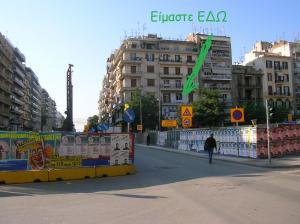 EcoGreenSalonika