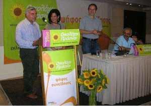 Ektakto 2009-09-12i