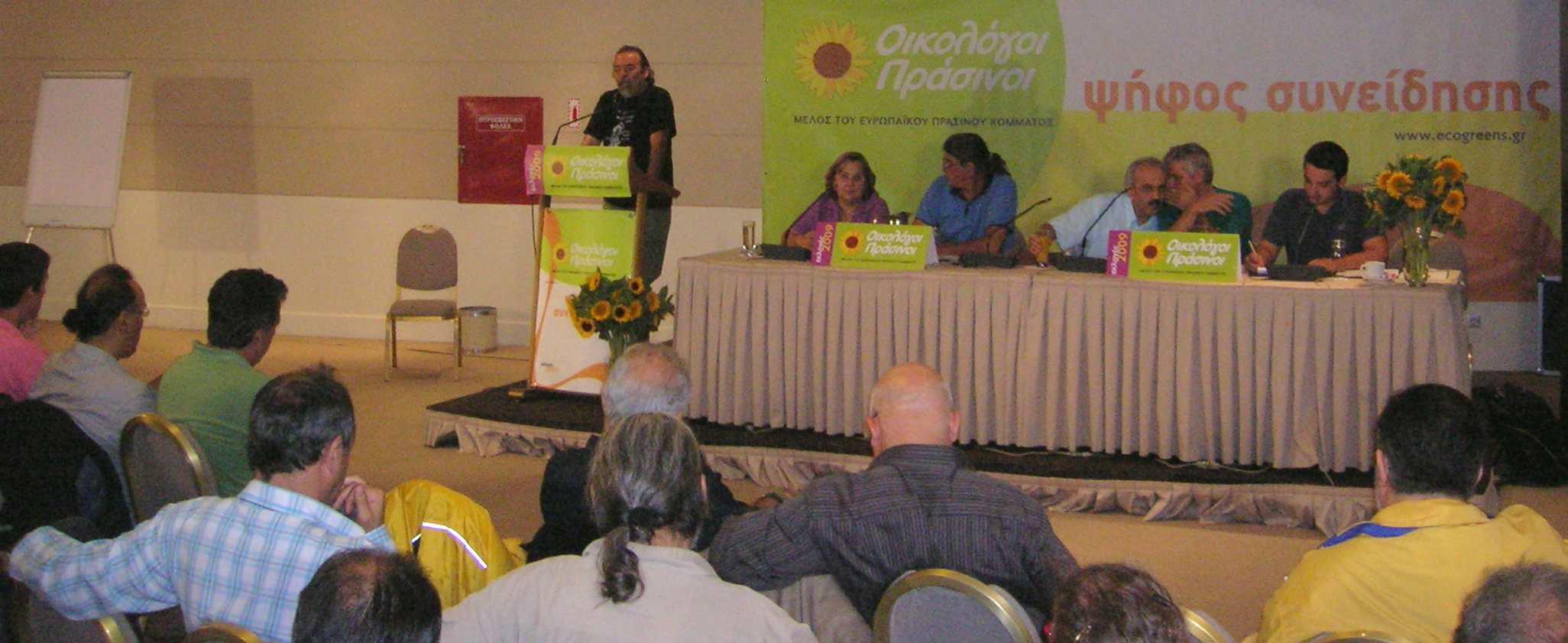 Ektakto 2009-09-12ii