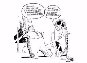 Το σκίτσο του Γ. Ιωάννου δημοσιέυτηκε στο Έθνος