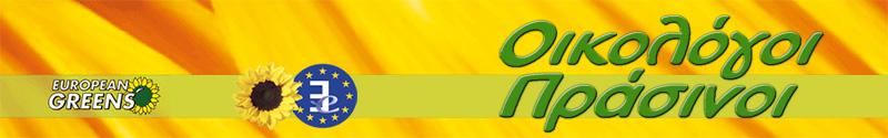 logo-op-ek-newsletter.png