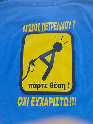 oil-pipeline-burgas-alexandroupolis.jpg