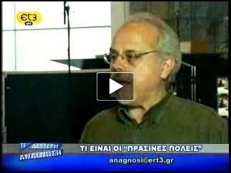 et-3-bliatkas-2-7-2010.jpg