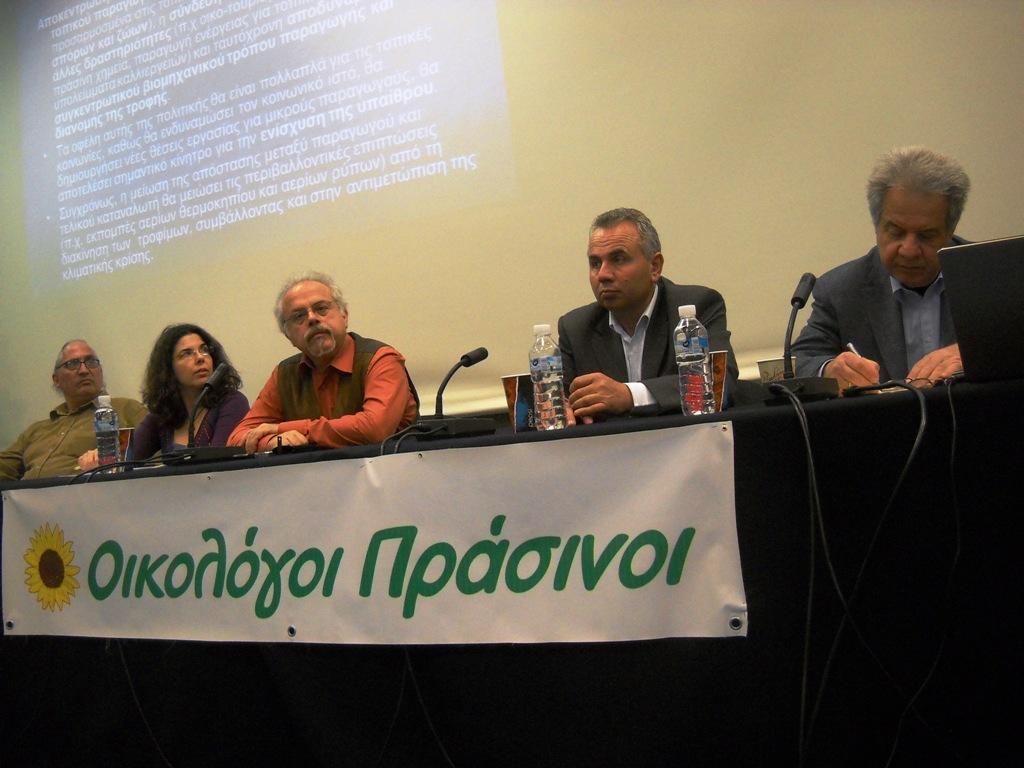 2011-03-13-biologica-ekdilosi-op-dscn04781.jpg