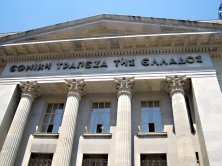 Bank_of_Greece_Thessaloniki_3-1