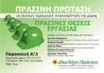 ge poster_web